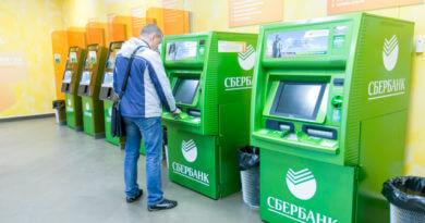 Обновленный сервис поиска отделений и банкоматов
