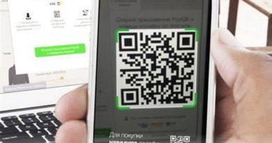 Сбербанк представил функцию оплаты налогов по QR-кодам в приложении Сбербанк Онлайн