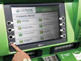 Способы пополнить счет карты Сбербанка