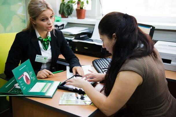 Брать кредит чтобы погасить другие кредиты