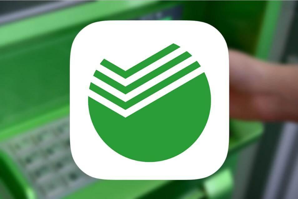 Как узнать остаток по ипотеке в Сбербанке при помощи мобильного приложения