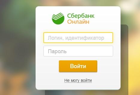 Как положить деньги на телефон через карту Сбербанк. Пополнить баланс телефона картой Сбербанка