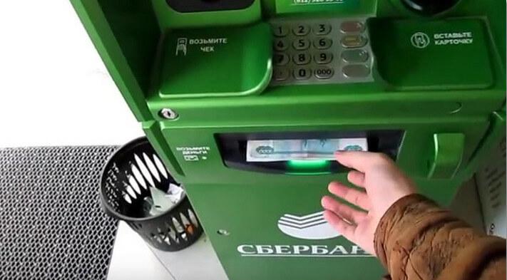 Изображение - Какая комиссия у сбербанка за снятие наличных с кредитной карты другого банка 1495733861_procent-za-snyatie-nalichnyh-s-kreditnoy-karty-sberbanka-4