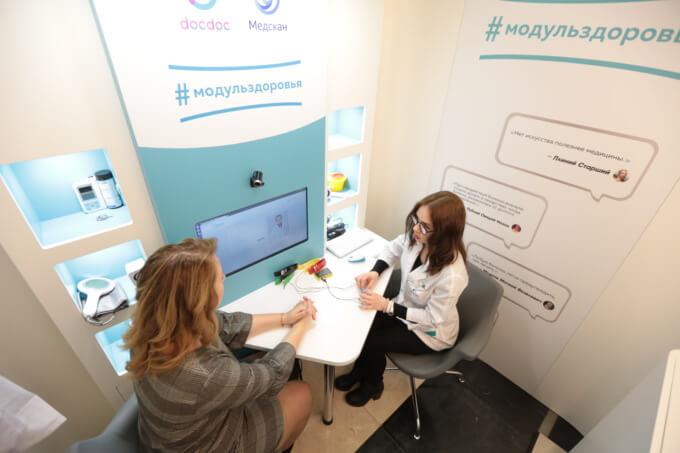 «Сбербанк» показал киоск для онлайн-консультаций с врачами