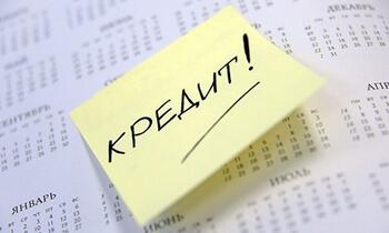 Можно ли отсрочить платеж по кредиту и как это сделать