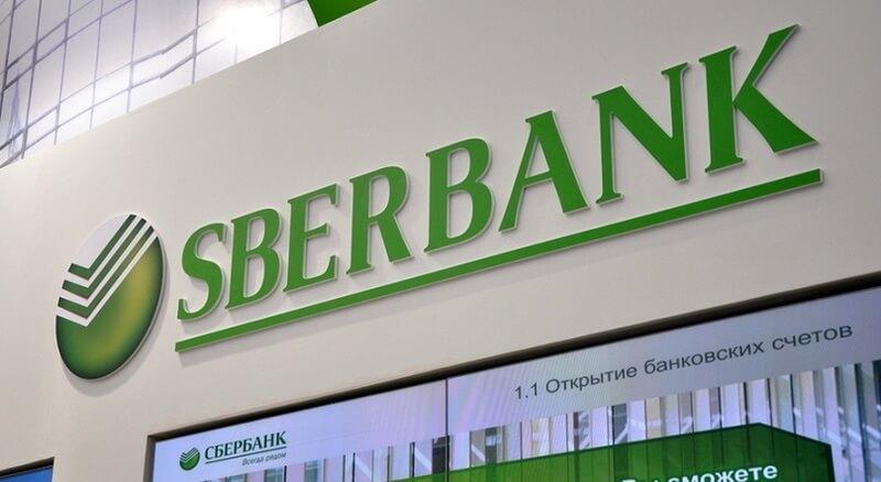 Сбербанк ожидает рост попыток краж средств клиентов в 10 раз до 2020 года