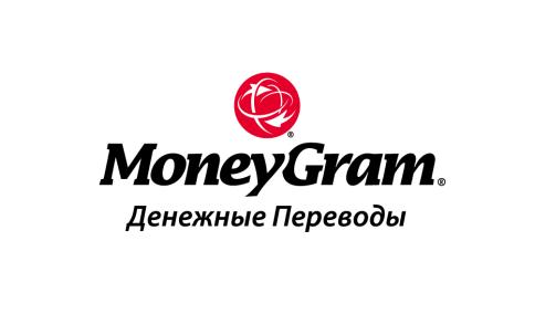 Перевод MoneyGram Сбербанк
