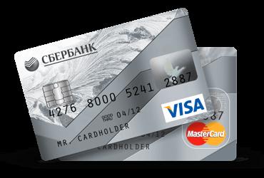 Изображение - Как проверить, готова ли карта сбербанка standart_debit_370x250