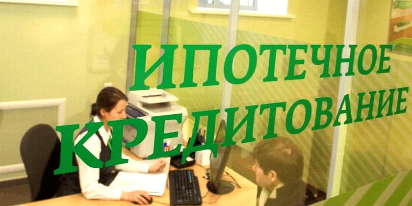 С 2018 года в России запустили «ипотеку для бедных»