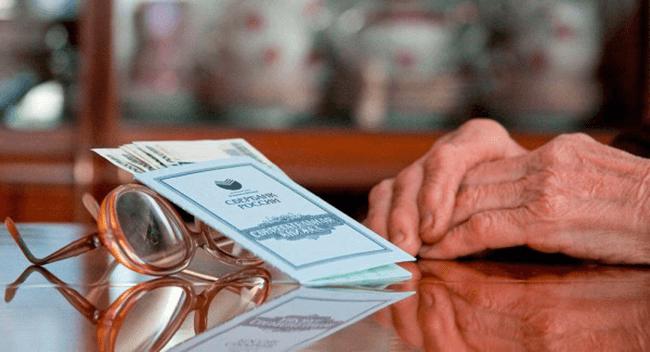 Из бюджета выделены финансы для проведения компенсации вкладов в Сбербанк до 1991 года