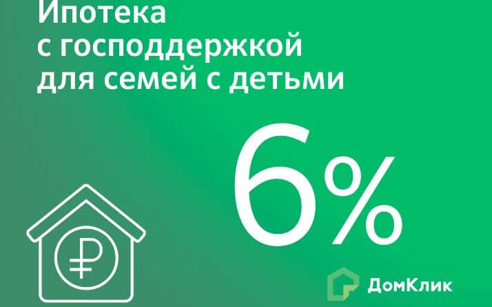 райффайзенбанк ипотека с господдержкой калькулятор 2016