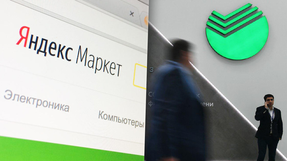 Онлайн-площадка «Яндекса» и Сбербанка в 2018 году начнет продавать еду