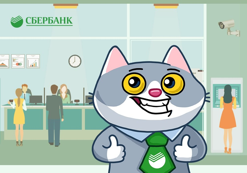 Сбербанк возобновляет выдачу кредитов на покупку гаражей и машино-мест