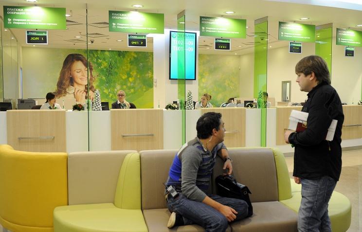 Сбербанк готов обслуживать спецсчета застройщиков за 5 тыс. рублей