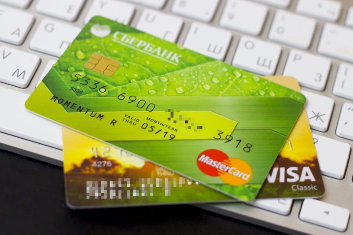 С сегодняшнего дня «Сбербанк» и другие банки обязаны удаленно открывать счета россиянам