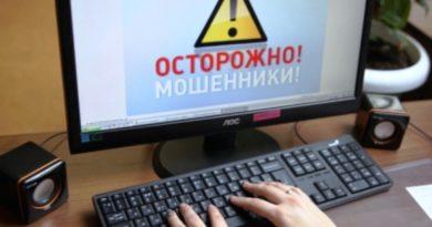 Сбербанк сообщает о пресечении деятельности мошеннического call-центра